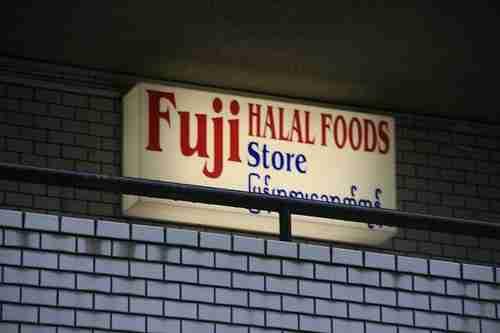 Halal Food In Japan