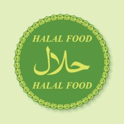 HALAL-FOOD-IN-UK