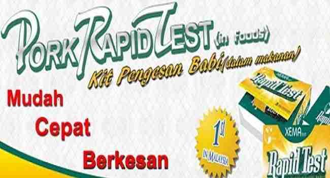 PORK-RAPID-TEST-KIT