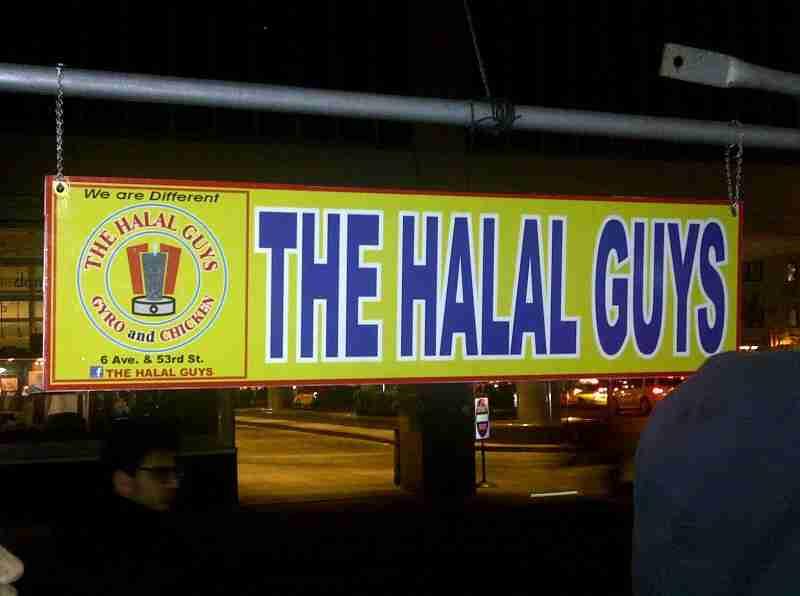 THE-HALAL-GUYS1