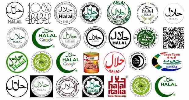 Halal-standards