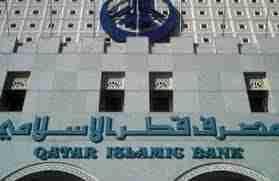 islamic-bank-qatar