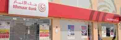 islamic banking Ithmaar Bank