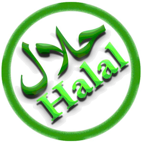 pakistan-halal-authority