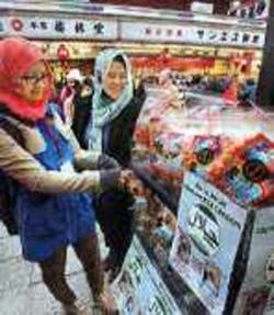Confused Japan Tourism Agency Problem Halal Certification