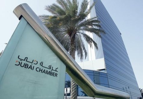 Dubai-Chamber-Experts-discuss-challenges,-prospects-for-the-growth-of-Islamic-Finance