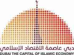 Dubai Islamic Economic