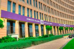 Emirates Islamic re-launches low-rate Personal Finance Sale