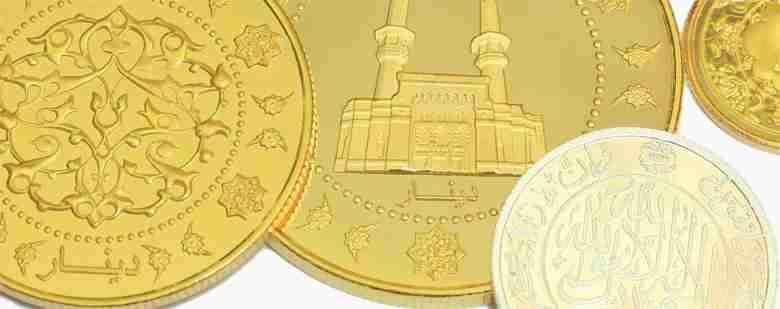 Malaysia Runaway Leader In Islamic Finance Findings