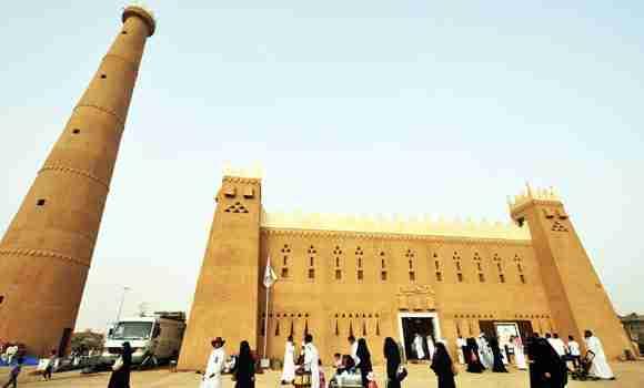 Saudi-Kingdom-Joins-World-Tourism-Day-Celebration-To-Foster-Awareness