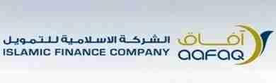 Aafaq-Islamic-Finance-obtained-three-global-awards