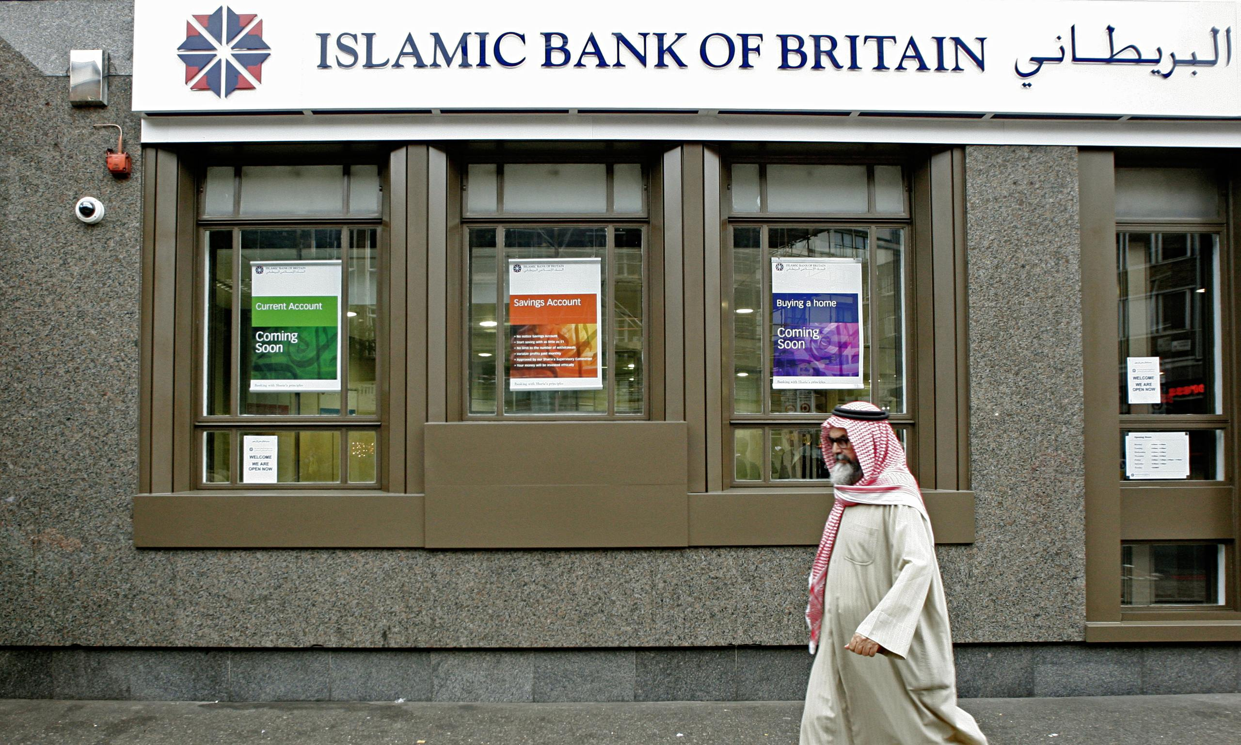 Islamic-Bank-of-Britain-launches-UKs-First-Home-Purchase-Plan