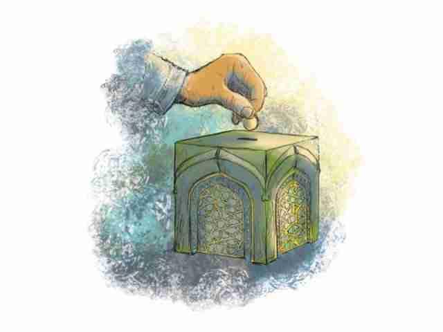Islamic-banking-industry-Oman-sets-up-shariah-supervisory-board