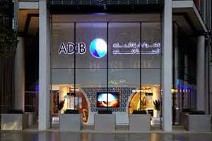 ADIB-Abu Dhabi bank