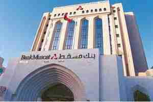 Bank_Muscat