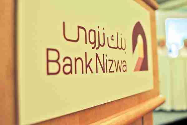 nizwa-Bank
