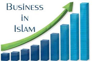business-in-islam