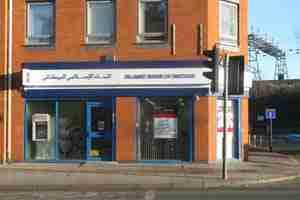 islamic-bank-of-britain