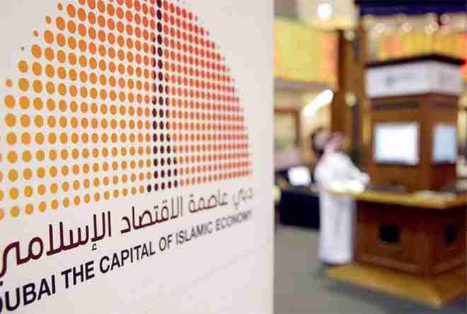 islamic_finance_dubai