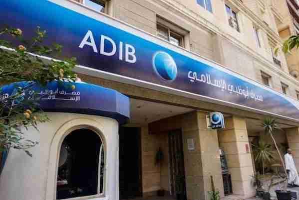 Abu Dhabi Bank