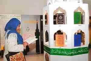 Uk Muslim exhibition