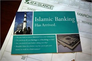 islamic finance UK