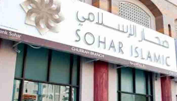 Sohar Islamic Participates In Intercollegiate Career Fair