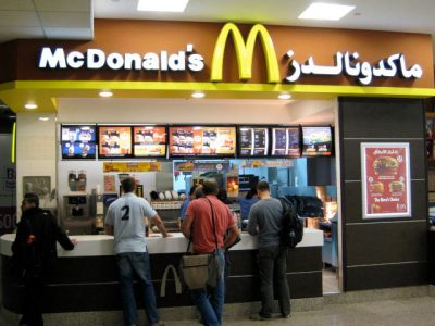 Is McDonald's Halal or Not?