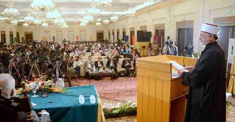 first-islamic-economic-conference-held-at-minhaj-university