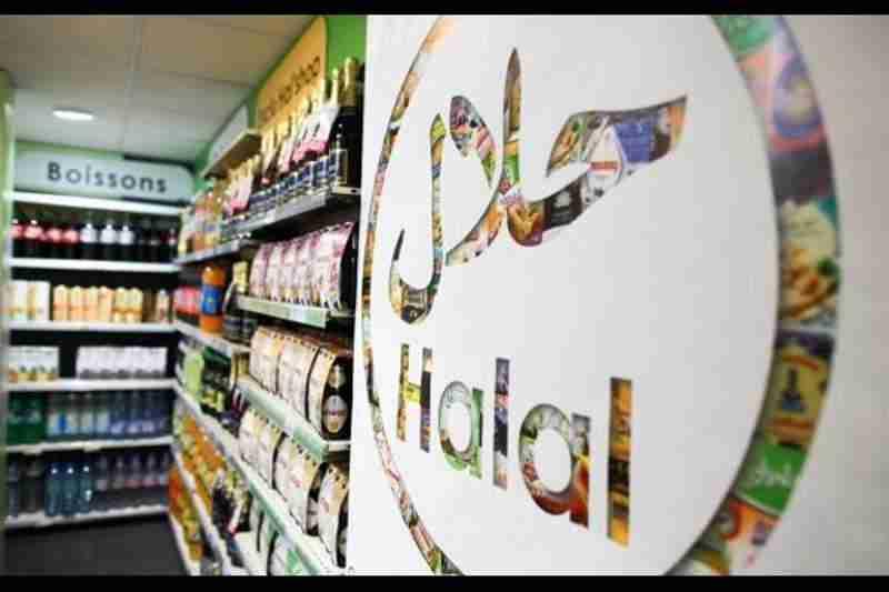 halal-market