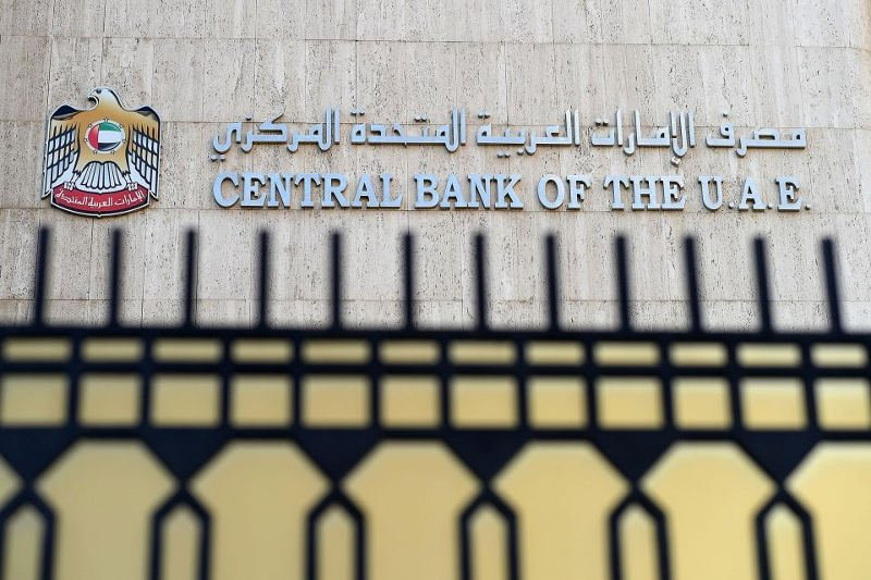 central-bank-uae
