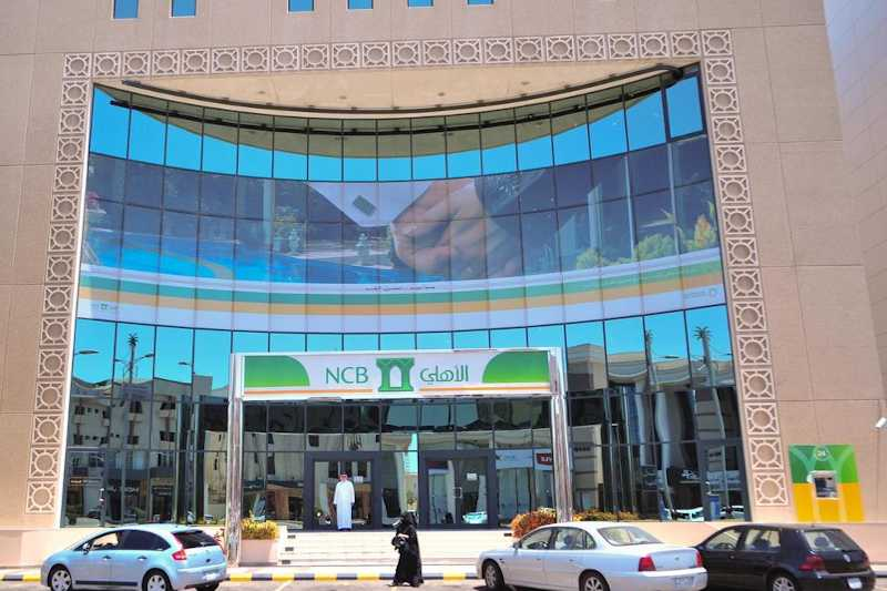 saudi-ncb-posts-205-in-profits