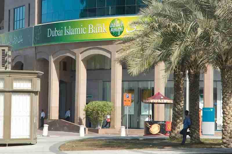 dib-acquires-noor-bank