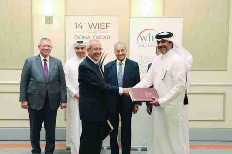 qatar-14th-world-islamic-economic-forum