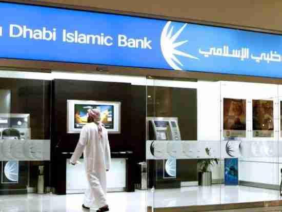 ADIB uses blockchain technology for trade finance transactions