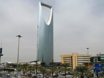 Islamic Finance Industry To Grow