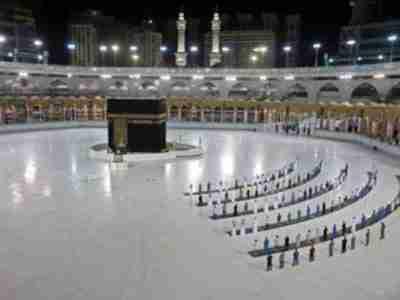 Hajj Umrah tour operators