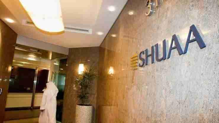 shuaa-capital
