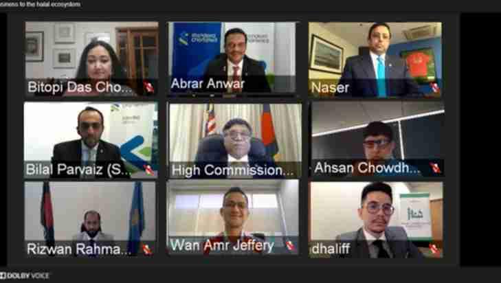 Bangladesh, Malaysia Discuss Islamic Fiunance Opportunities