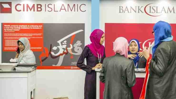 Islamic Finance Education
