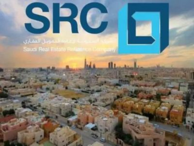 Saudi Real Estate Refinance SRC