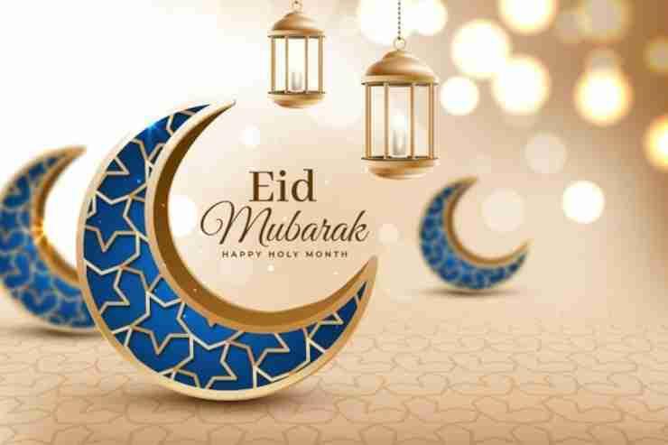 Eid ul fitr mubarak