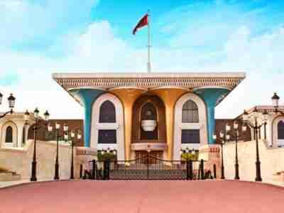 Omani Tourism