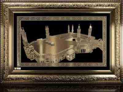 Preservation of Islamic Art