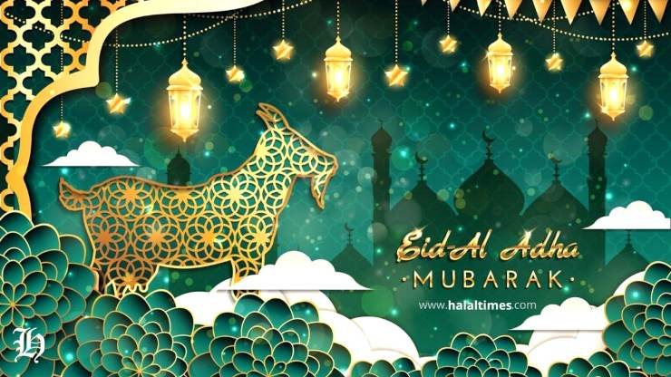 The Halal Times Eid Message