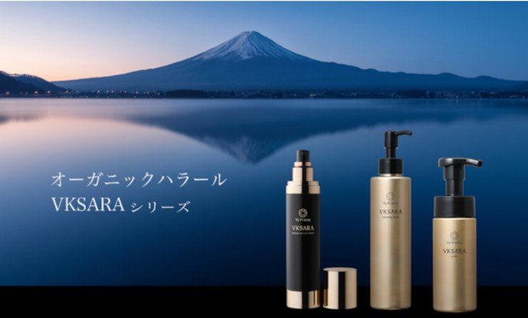 Japan-Made Halal-Certified Organic Skincare Now at Luxury Hotels