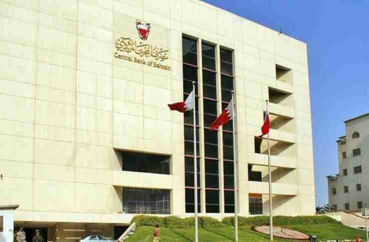 Bahrain Sukuk Al-ijara